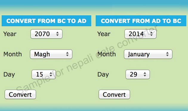 how to make a ad converter
