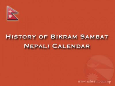 History of bikram sambat nepali calendar