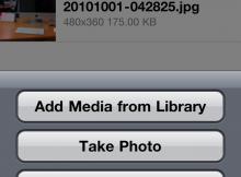 wordpress for iOS