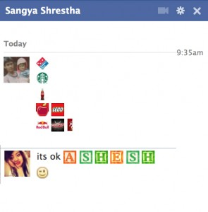 Facebook emoticon for brand names