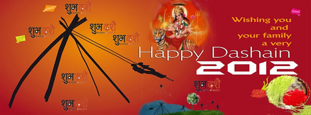 dashain wishes images happy dashian