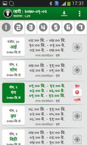 Nepal Loadshedding Schedule