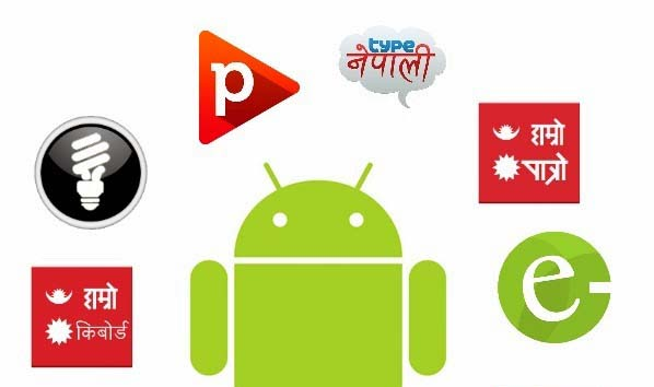 nepali android apps