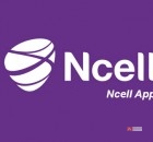 ncell app banner