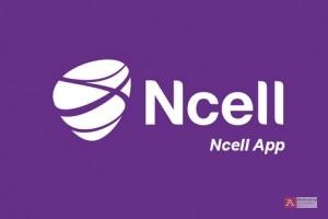 ncell app banner