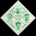 Stamp of four martyrs of nepal