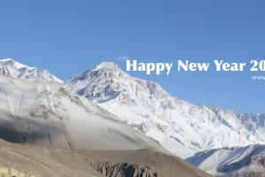 nepali new year 2072
